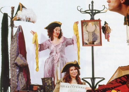 Twelfth Night (2004)