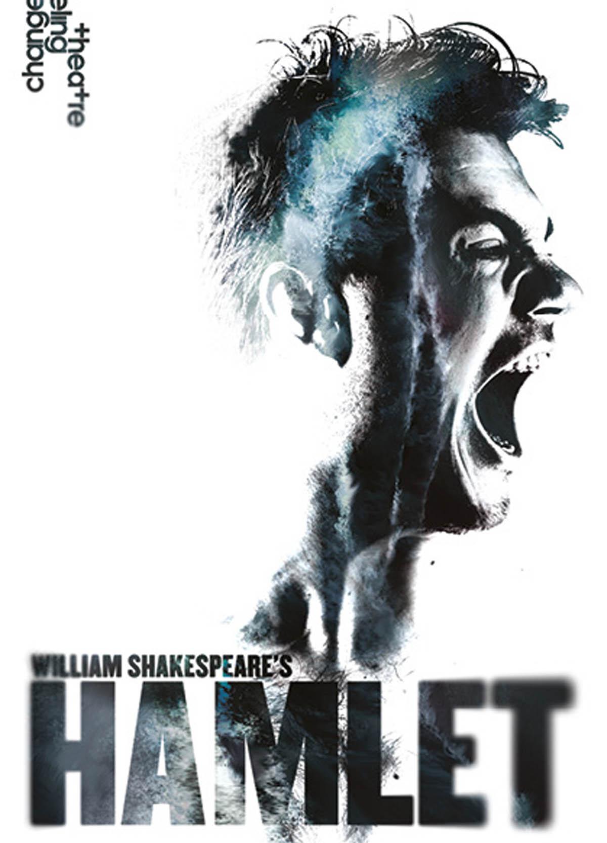 Hamlet (2017)